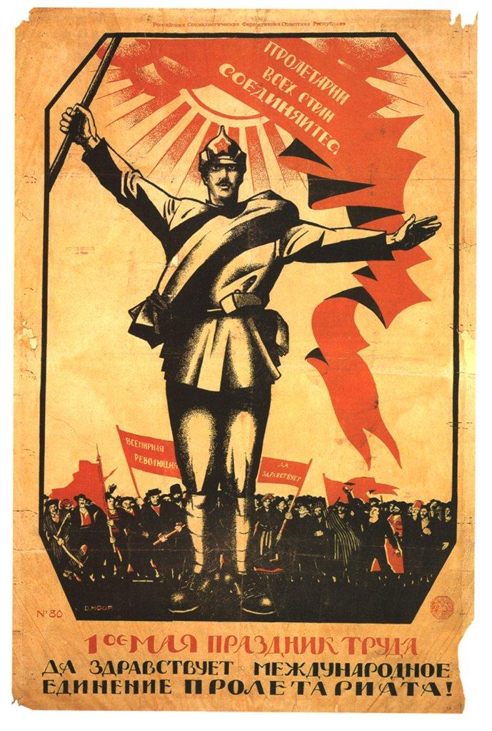 1920 г. Моор Д.С. 1-ое Мая - праздник труда. Да здравствует международное единение пролетариата