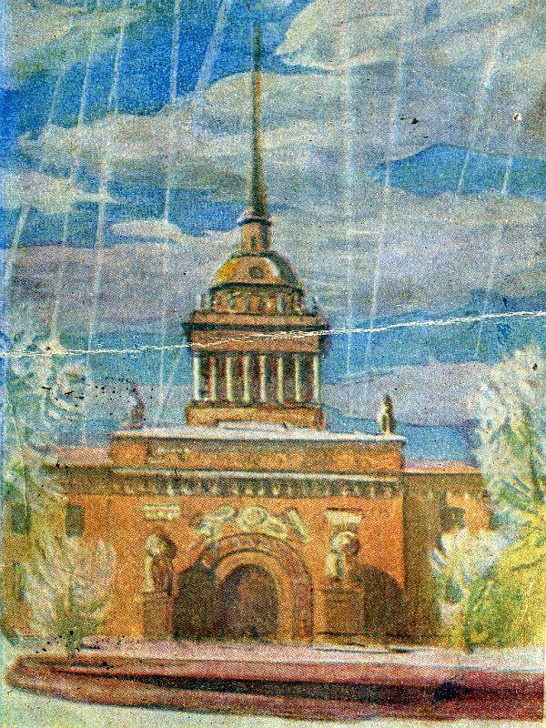 1943-5serg