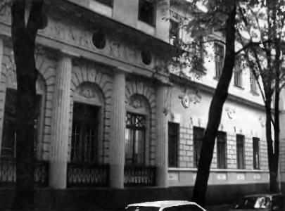 kiev1985