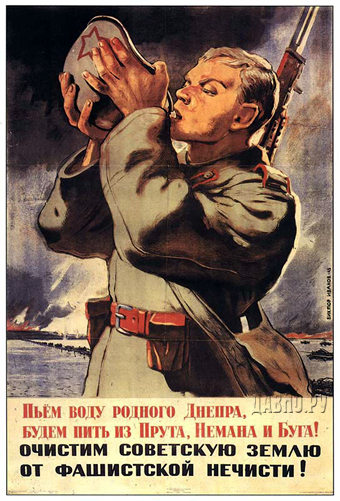 poster-1943a