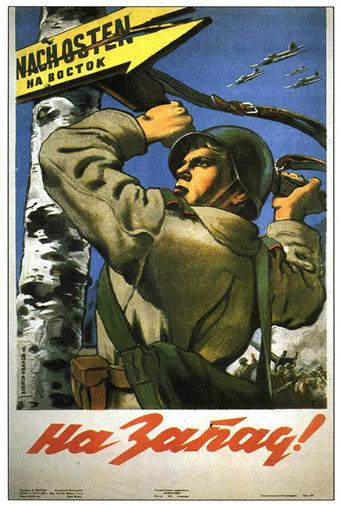 poster-1943d
