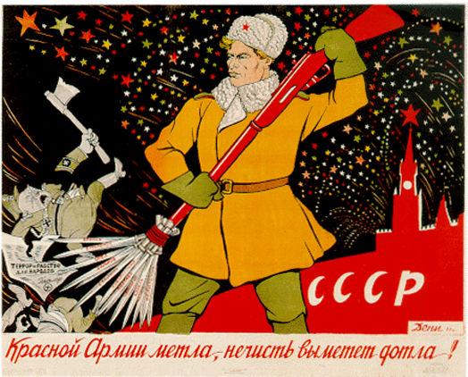 poster-1943e