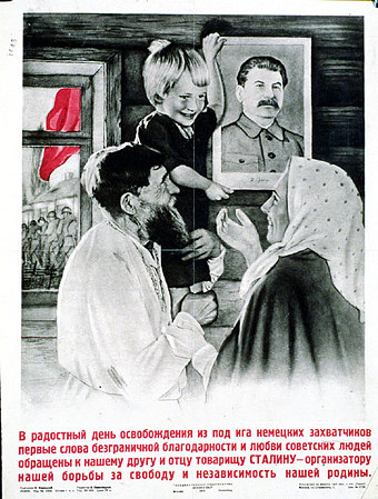 poster-1943g