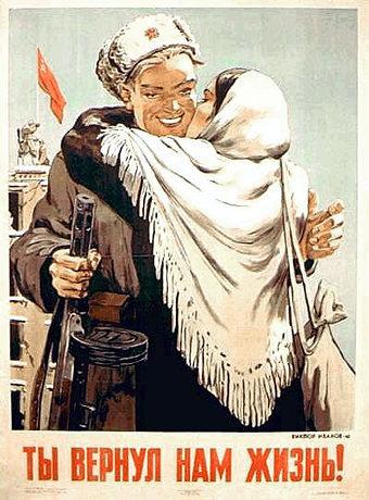 poster-1943i