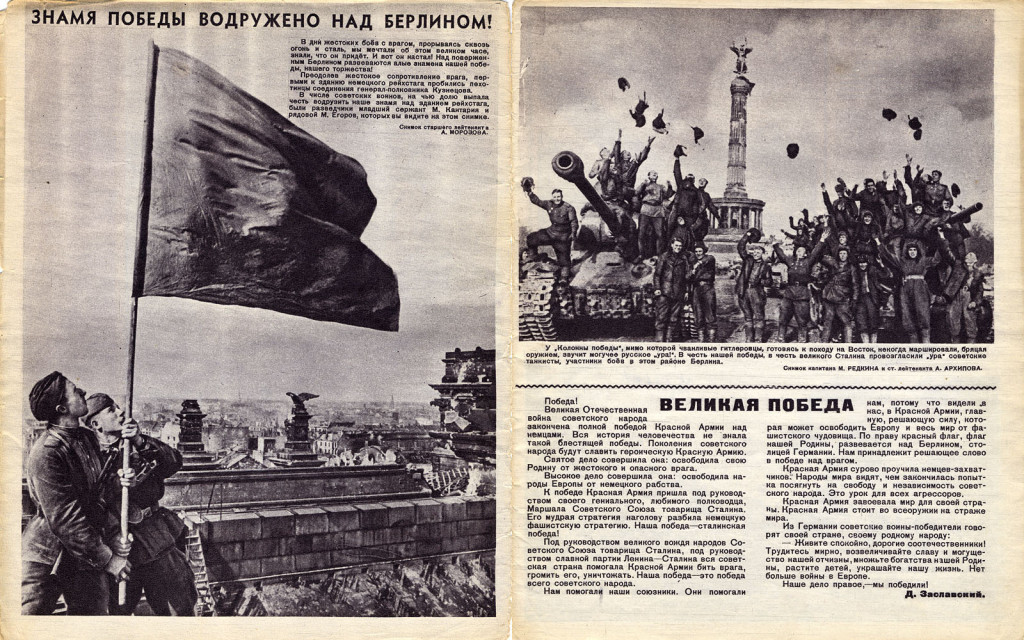 Frontovaja-illustracija_05.1945_02-03